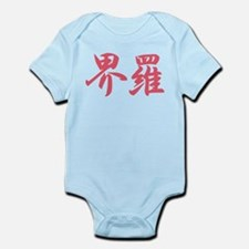 Kyla____________056k Infant Bodysuit