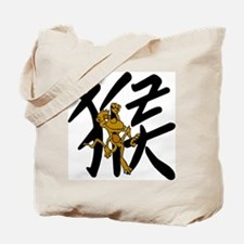 Cute Year of The Monkey Tote Bag