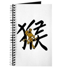 Cute Year of The Monkey Journal