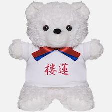Lauren________073L Teddy Bear