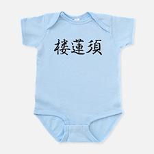 Laurence__________074L Infant Bodysuit