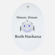 Uman, Uman Rosh Hashana Oval Ornament