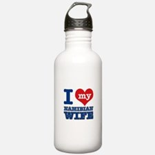 I love my Namibian wife Water Bottle