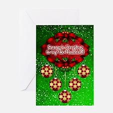 Ex-Husband Christmas Greeting Card