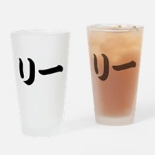 Lee_________080L Drinking Glass