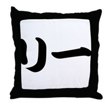Lee_________080L Throw Pillow