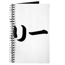 Lee_________080L Journal