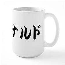 Leonard____Leonardo________088L Mug