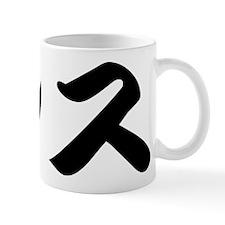 Les_________085L Small Mug
