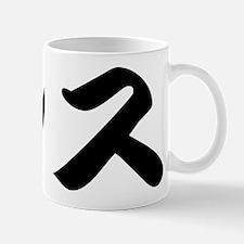 Les_________085L Small Small Mug
