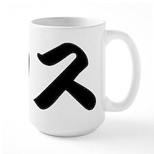 Les_________085L Mug