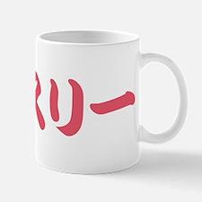 Leslie_________090L Mug