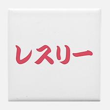 Leslie_________090L Tile Coaster