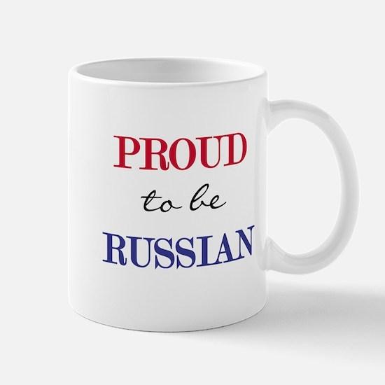 Russian Pride Mug