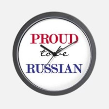 Russian Pride Wall Clock
