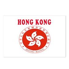 Hong Kong Coat Of Arms Designs Postcards (Package
