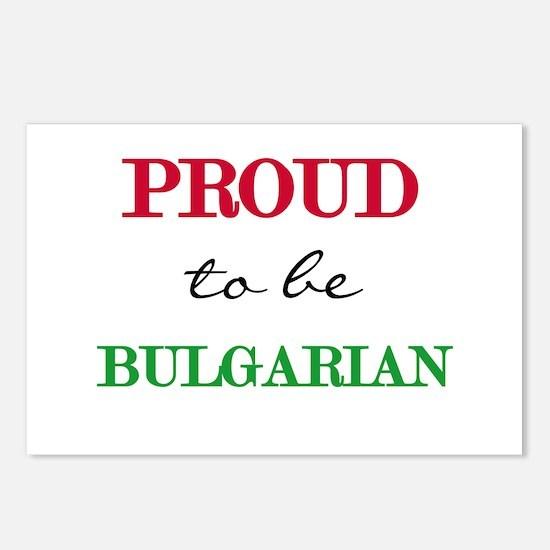 Bulgarian Pride Postcards (Package of 8)