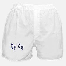 Oy Vey Boxer Shorts