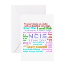 NCIS Ziva Quotes Greeting Card