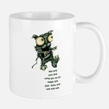 zombie kitty Small Mugs