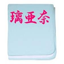 Liana__________094L baby blanket
