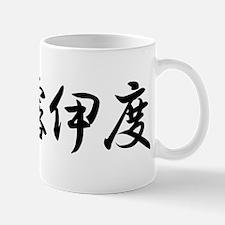 Lloyd__________105L Mug