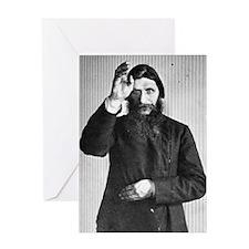 Gregory Rasputin Greeting Card
