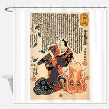 Japan-2.jpg Shower Curtain
