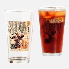 Japan-2.jpg Drinking Glass