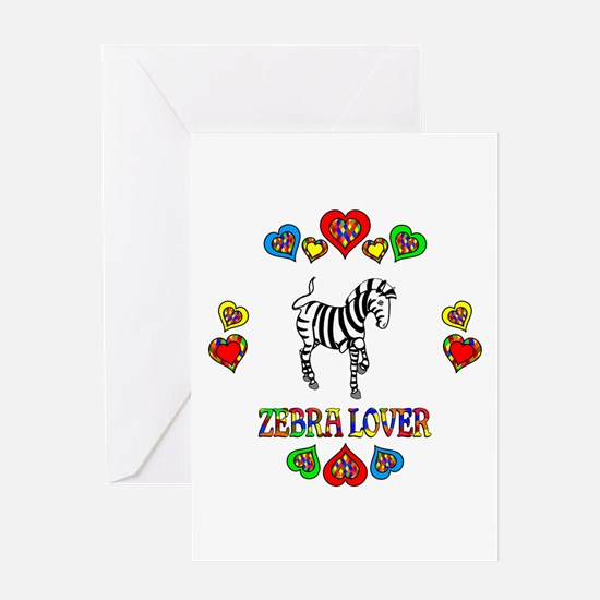 Zebra Lover Greeting Card