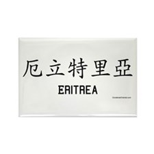 Eritrea in Chinese Rectangle Magnet