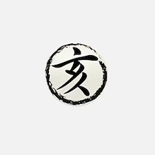 Kanji Wild Boar Mini Button