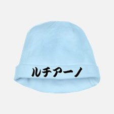 Luciano_________120L baby hat