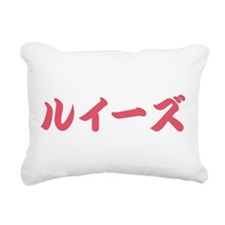 Louise_________118L Rectangular Canvas Pillow
