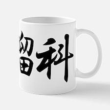 Luka________123L Mug