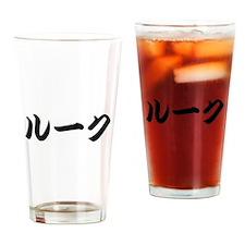 Luke__________123L Drinking Glass