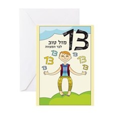 Bar Mitzvah Boy, Greeting Card
