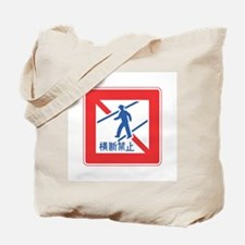 No Crossing - Japan Tote Bag