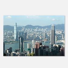 Hong Kong Postcards (Package of 8)