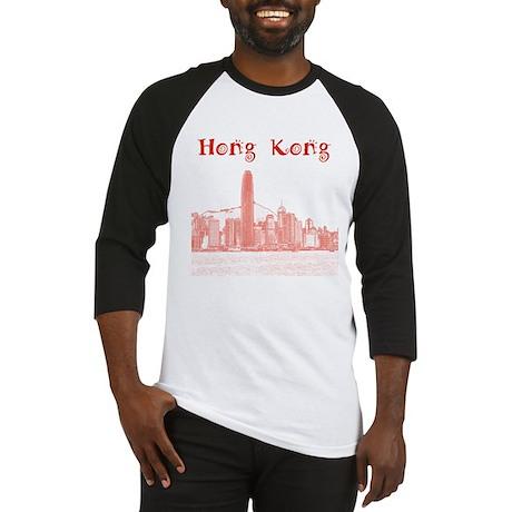 Hong Kong Baseball Jersey