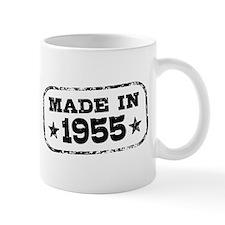 Made In 1955 Small Mug