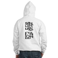Structural Engineer Character Hoodie