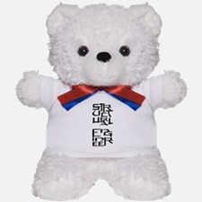 Structural Engineer Character Teddy Bear
