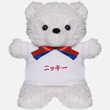 Nicky________019n Teddy Bear
