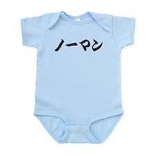 Norman___________035n Infant Bodysuit