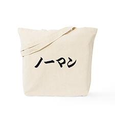 Norman___________035n Tote Bag