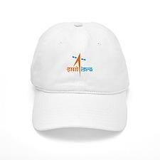 ISRO - India in Space Baseball Baseball Cap