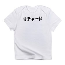 Richard__________039r Infant T-Shirt