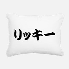 Ricky_________017k Rectangular Canvas Pillow