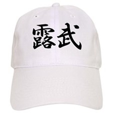Rob__________018r Baseball Cap